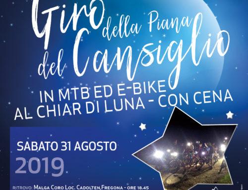 """31/08/2019: Escursione """"Giro della Piana del Cansiglio al Chiar di Luna"""" con cena"""