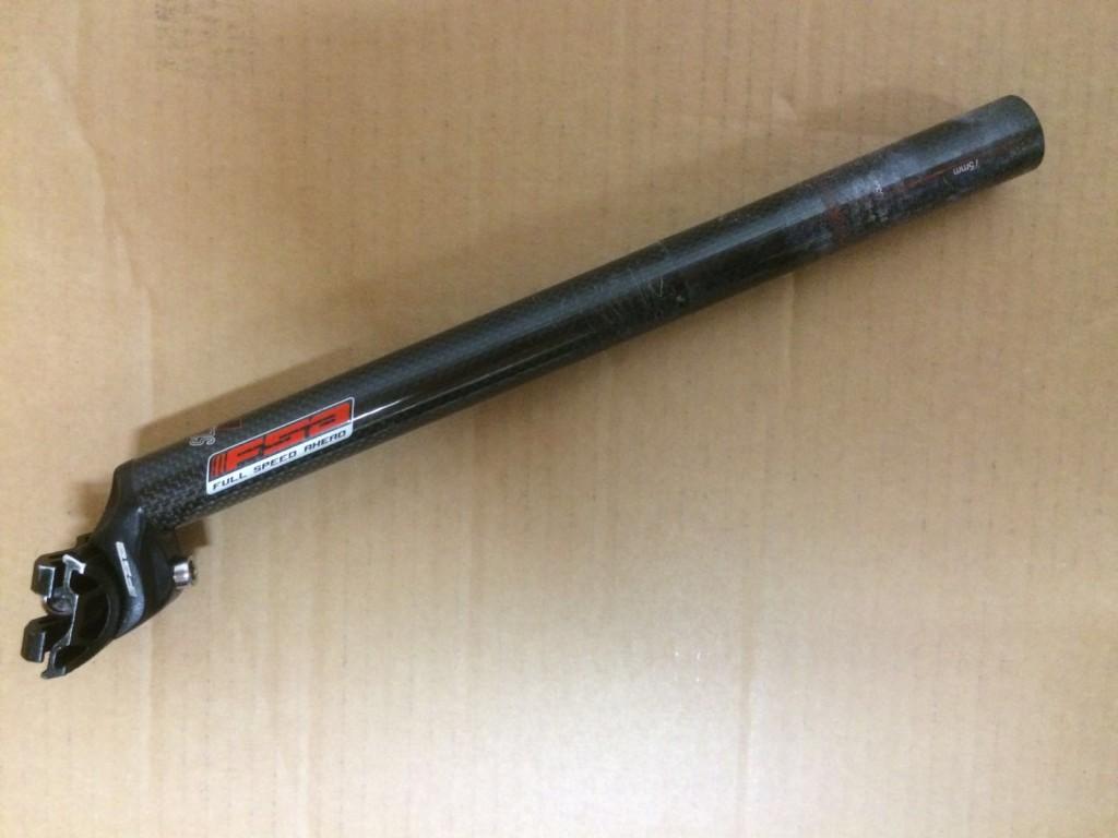 Canotto reggisella FSA CARBON SLD diametro 27.0 € 30,00